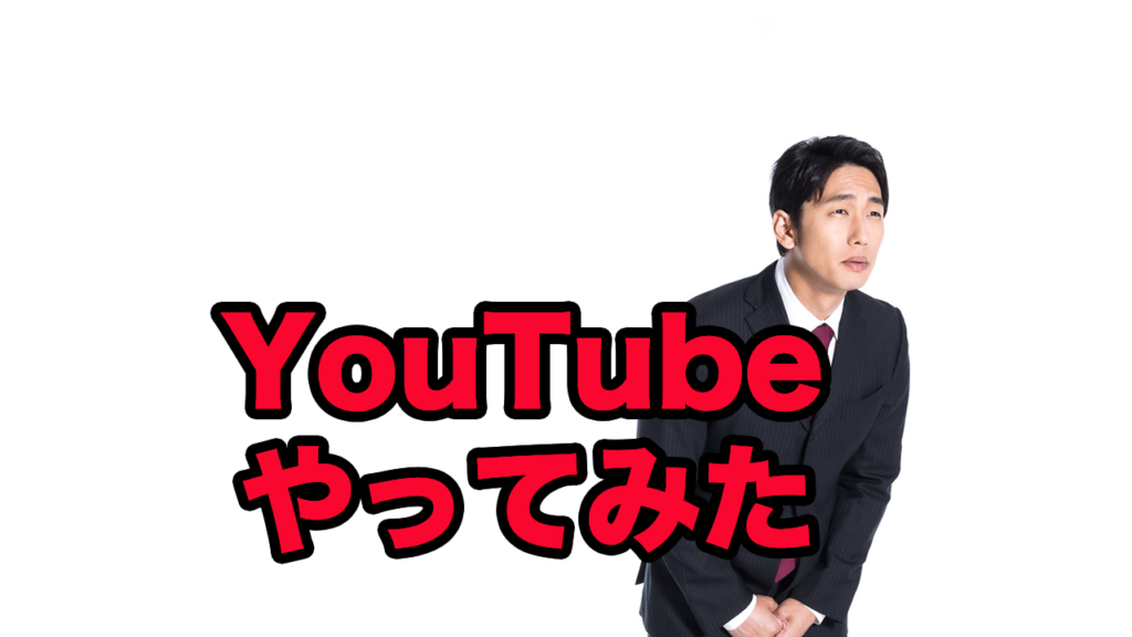 保護中: アジング動画撮影のやり方(仮)【2019/11/20】泉大津アジング
