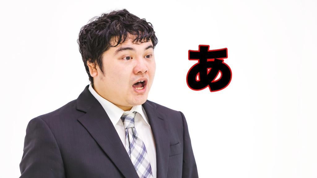【2019/11/14】物忘れがひどいアジング釣行(向かい風攻略)